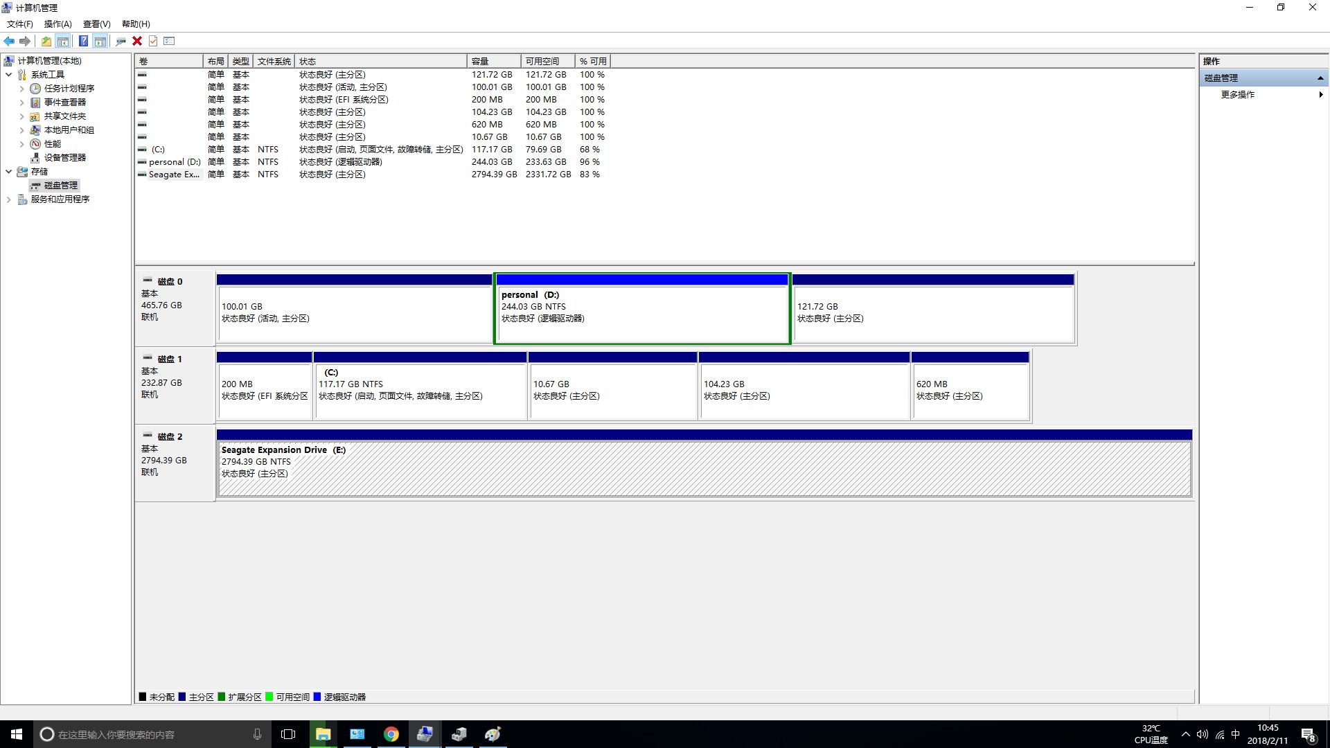 增加硬盘1