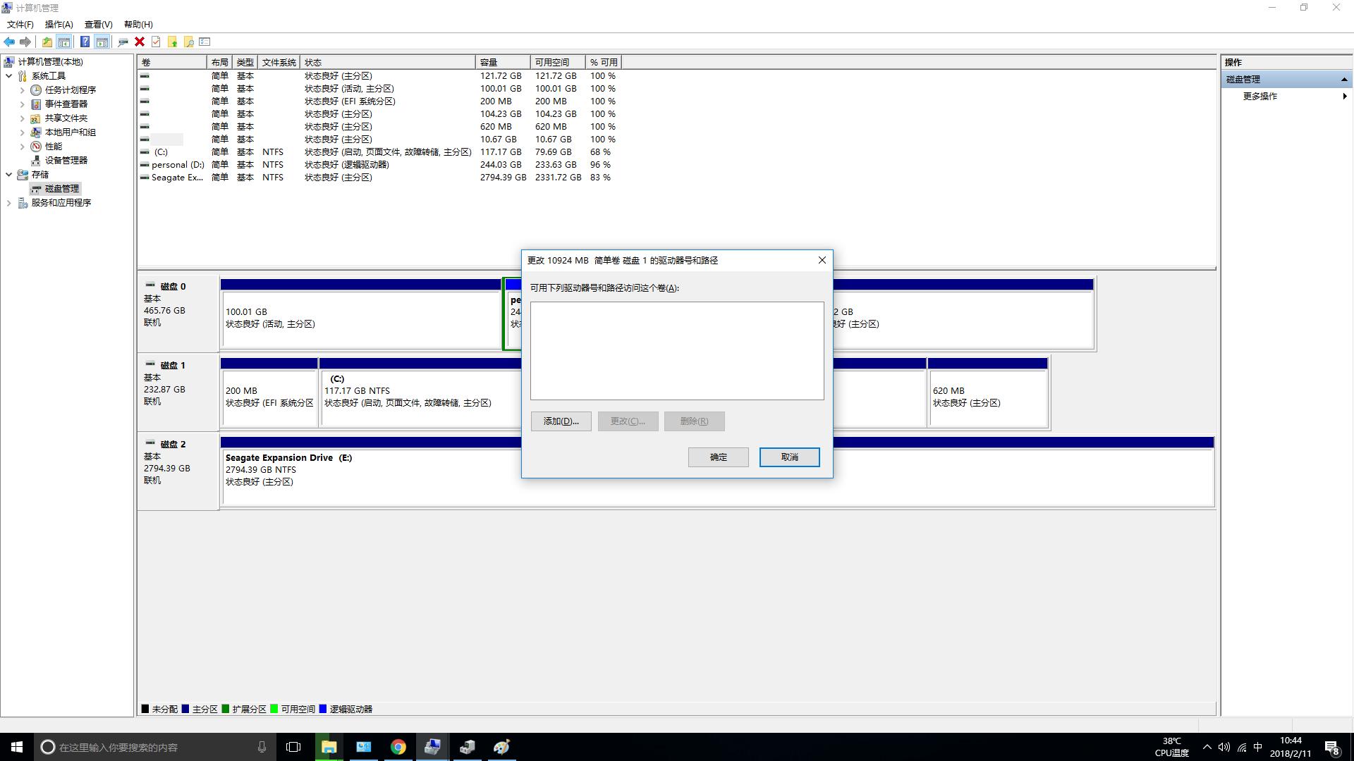 增加硬盘2